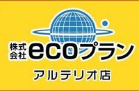 株式会社ecoプラン 様 ホームページ制作